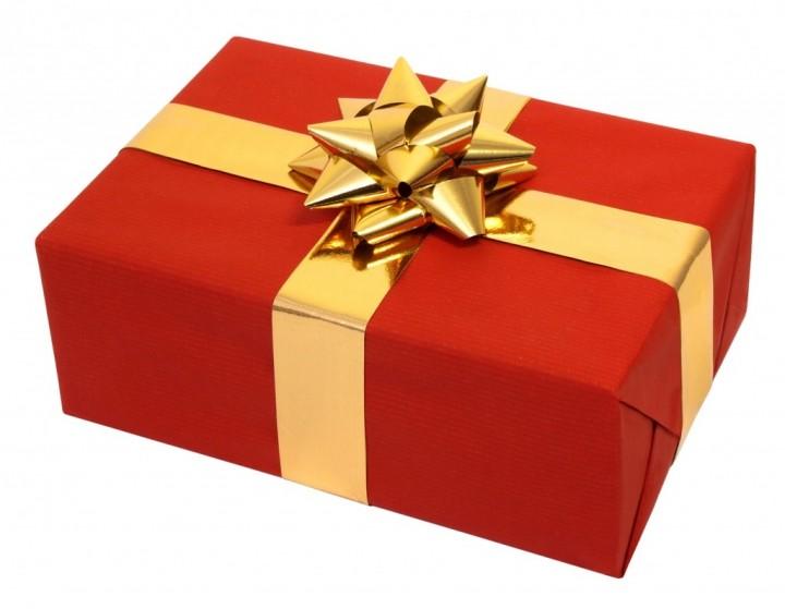 Что подарить мужу (1)