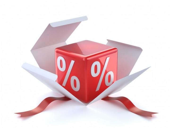 Выгодные покупки реальность или миф  (2)