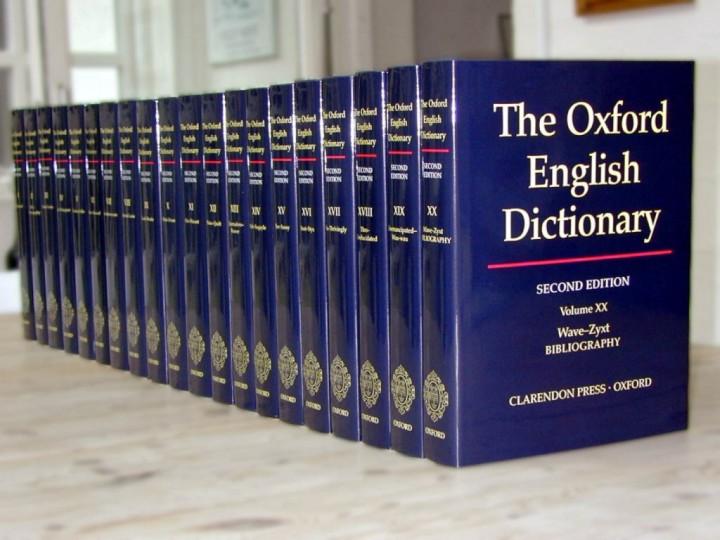 Способы изучения английского языка (2)