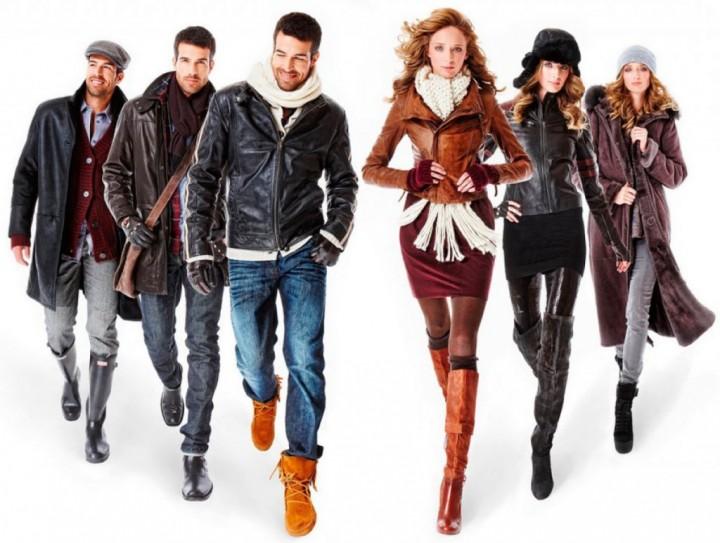 Где купить модную одежду (1)